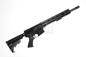 "FCC Training Weapon 16"" with 12\"" Handguard"