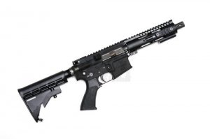 "FCC Training Weapon 7.5"" with 7\"" Handguard"
